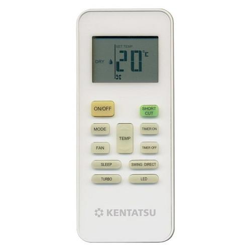 Напольно-потолочный кондиционер Kentatsu KSHE176HFAN3/KSUN176HFAN3