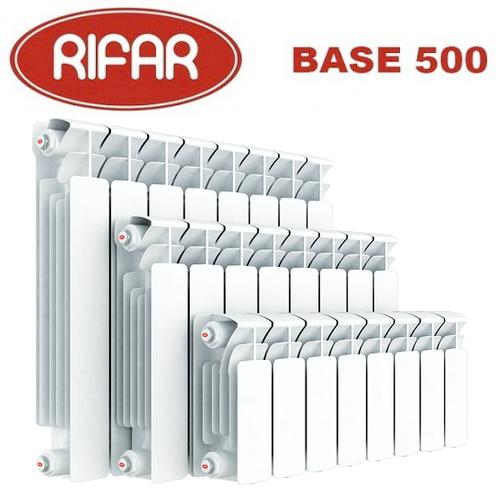 Биметаллический радиатор Rifar Base 500 7 секций