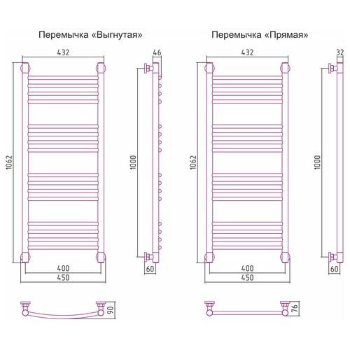 Водяной полотенцесушитель Сунержа Богема+ прямая 1000x400