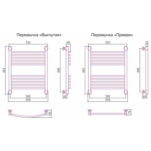 Водяной полотенцесушитель Сунержа Богема+ прямая 600x500