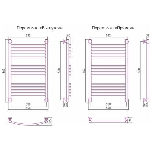 Водяной полотенцесушитель Сунержа Богема+ прямая 800x500
