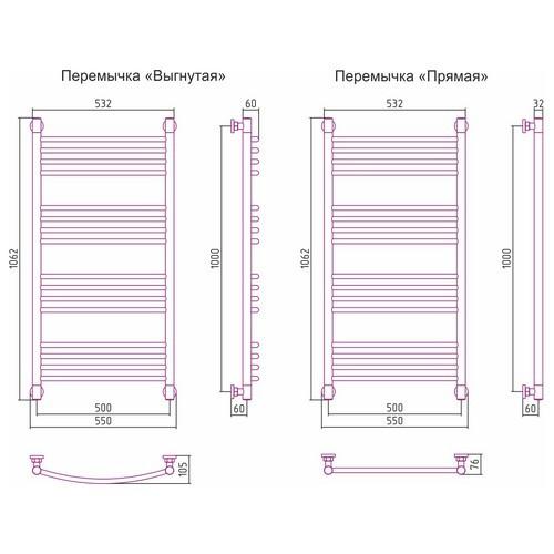 Водяной полотенцесушитель Сунержа Богема+ прямая 1000x500