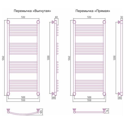 Водяной полотенцесушитель Сунержа Богема+ прямая 1200x500