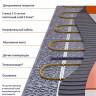 Кабель нагревательный Национальный комфорт Мастер БНК 14,5 м (0,8-1,0 м2) / 150 вт с терморегулятором