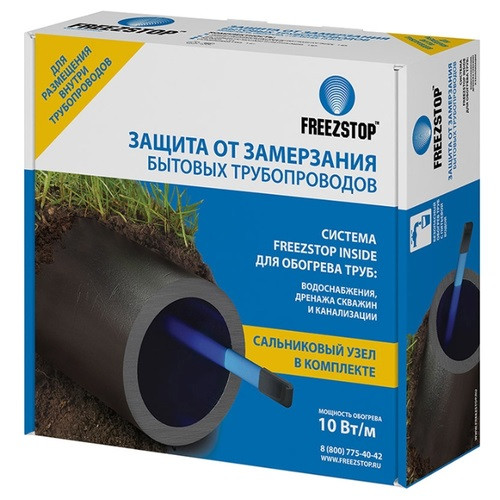 Саморегулирующийся кабель для обогрева труб изнутри Freezstop Inside 10Вт 6 метров (готовый комплект)