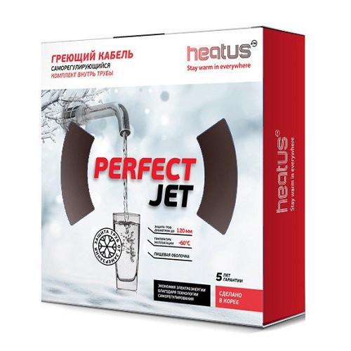 Саморегулирующийся кабель в трубу PerfectJet - 7 метров с муфтой (готовый комплект)