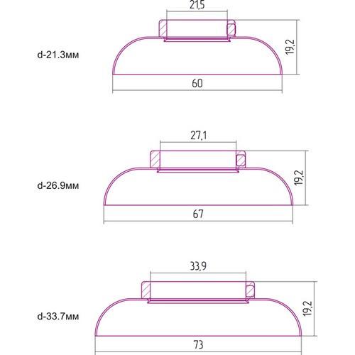 Отражатель декоративный, диаметр внутр 1/2 (21.3 мм)