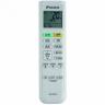 Настенный кондиционер Daikin FTXP71L/RXP71L
