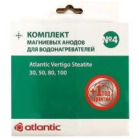 Комплект магниевых анодов № 4 для серии Vertigo Steatite
