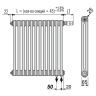 Стальной трубчатый радиатор отопления BEMM 2050.C4 24 секции