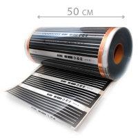 Инфракрасный плёночный тёплый пол Heatus Heating Film M305 на отрез (1 пог.метр)
