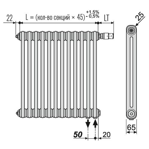 Стальной трубчатый радиатор отопления BEMM 2050.C4 30 секций