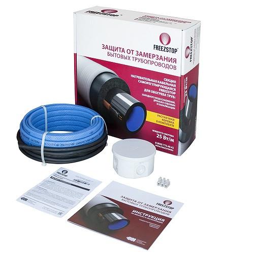 Саморегулирующийся кабель для обогрева труб Freezstop 25Вт 10 метров (готовый комплект)