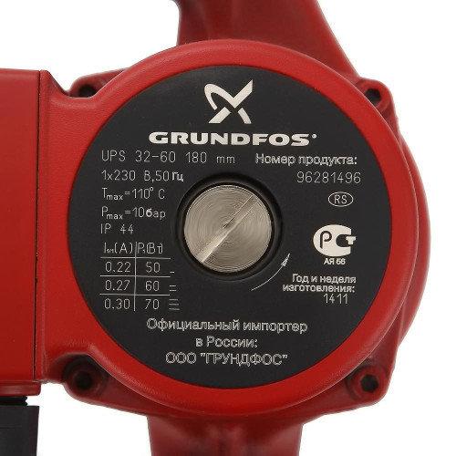 Насос циркуляционный Grundfos UPS 32-60 180