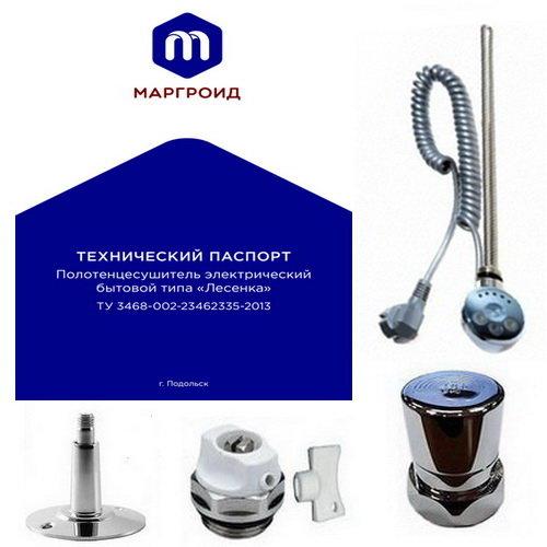 Электрический полотенцесушитель Маргроид Вид 10 с полкой 80х50