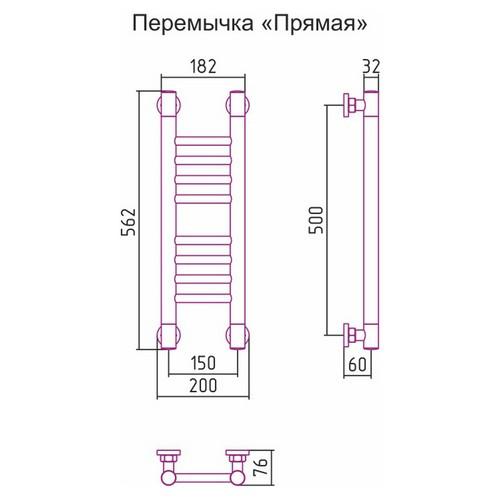 Водяной полотенцесушитель Сунержа Богема+ прямая 500x150