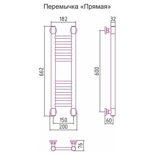 Водяной полотенцесушитель Сунержа Богема+ прямая 600x150