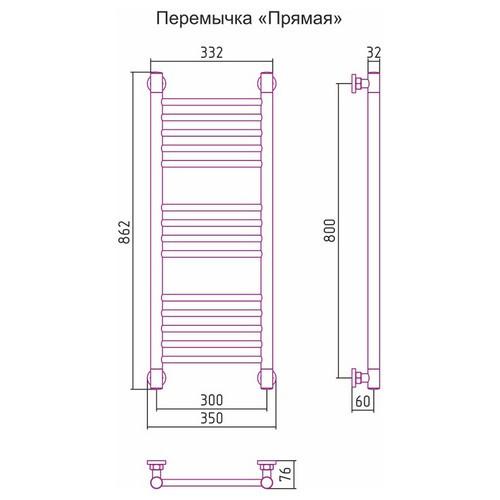Водяной полотенцесушитель Сунержа Богема+ прямая 800x300