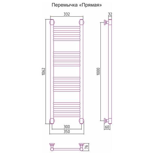 Водяной полотенцесушитель Сунержа Богема+ прямая 1000x300