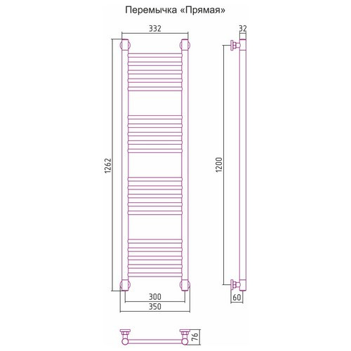 Водяной полотенцесушитель Сунержа Богема+ прямая 1200x300